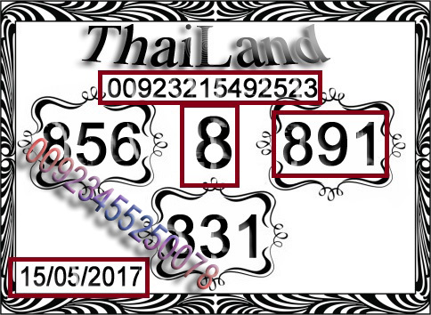Thai Lotto VIP10272.
