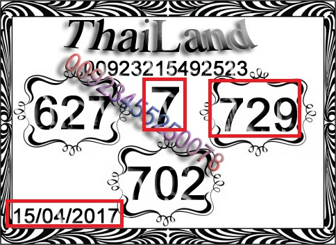 Thai Lotto VIP10272.psd