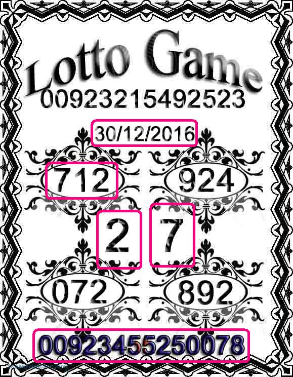 thai-lotto-vip10273