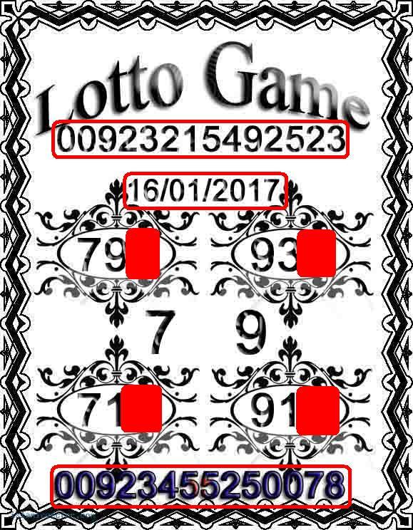 Thai Lotto VIP10273