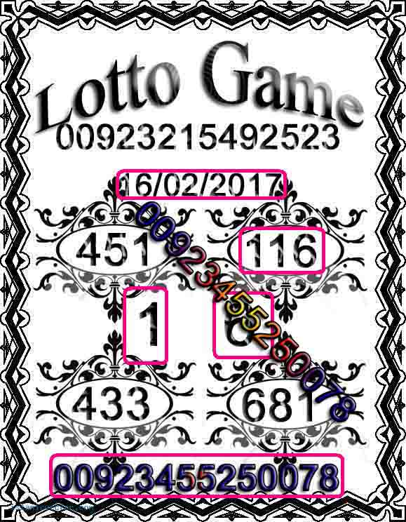 Thai Lotto VIP10273
