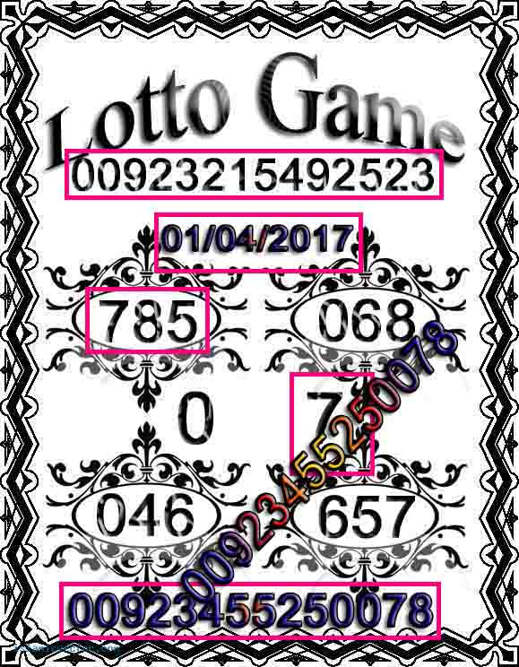 Thai Lotto VIP10273 copy