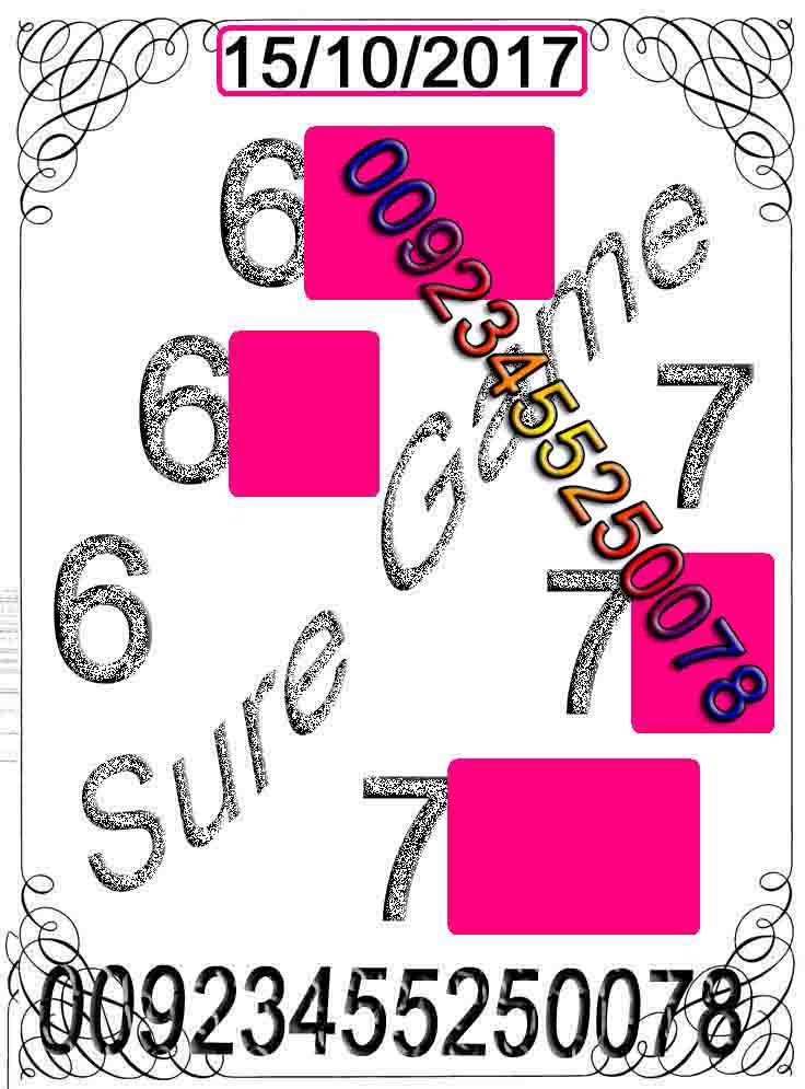 Rajshree Lottery Today Result 70 To 79