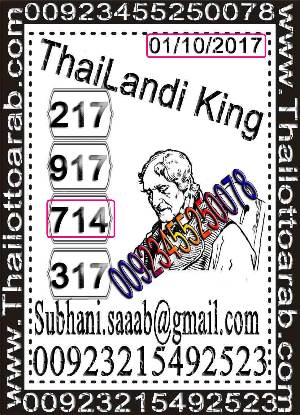 Thai Lotto VIP10276