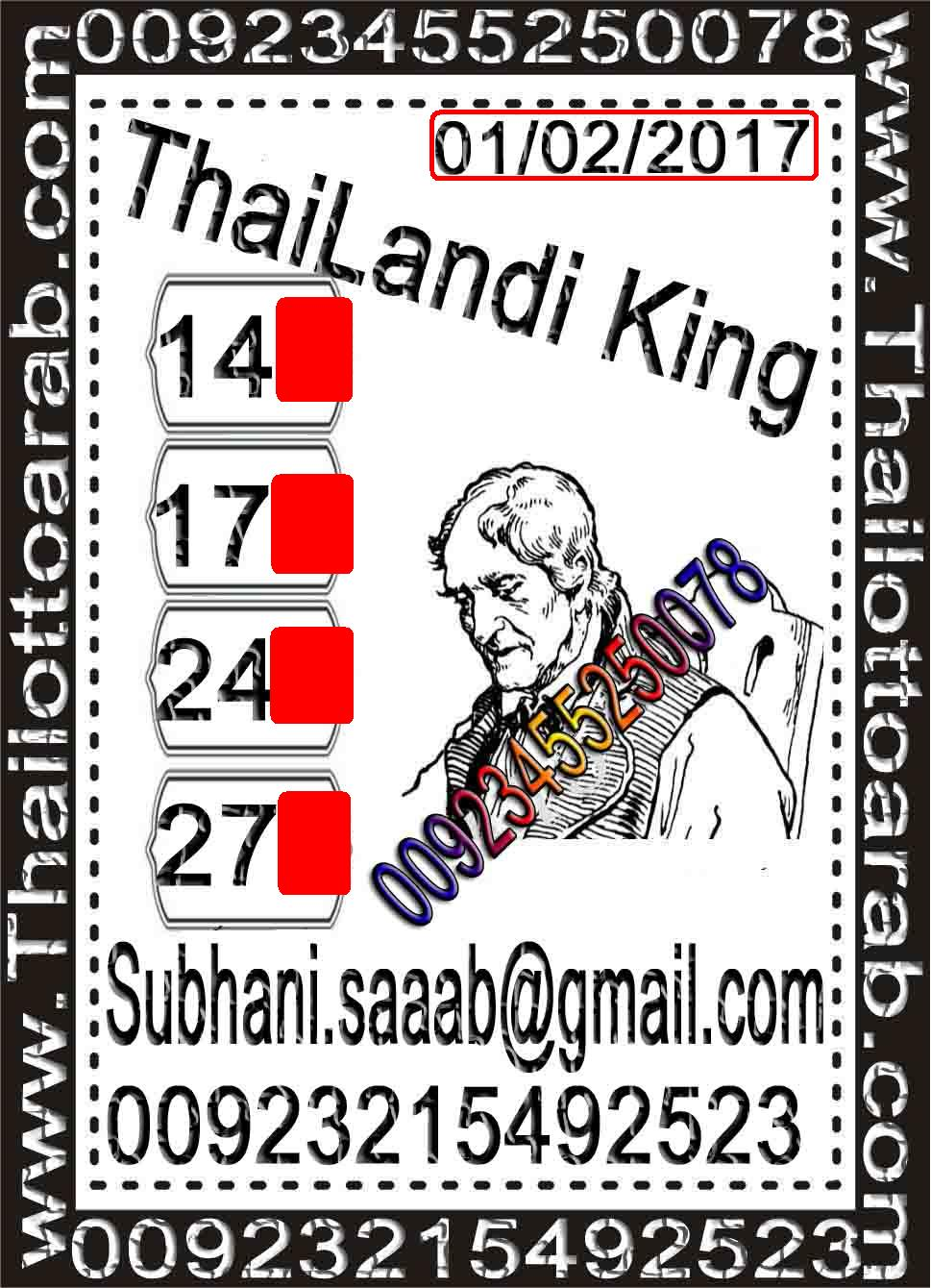 Thai Lotto VIP10276