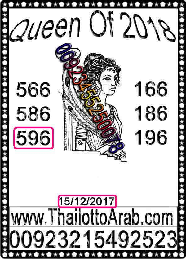 Thai Lotto VIP10283